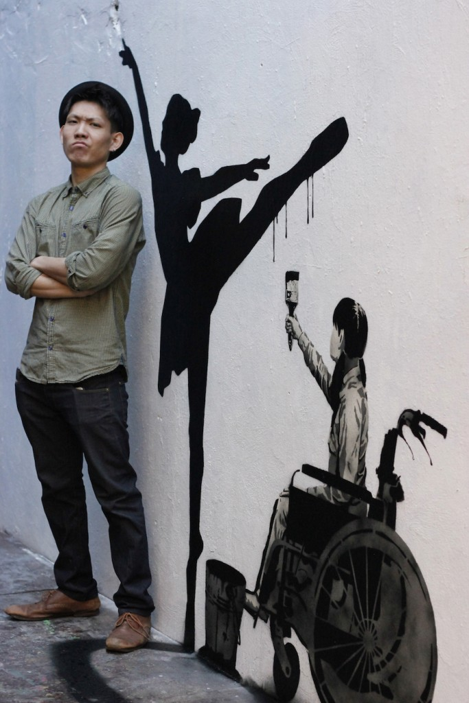The Japanese Banksy